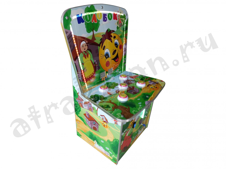 Детский игровой автомат купить екатеринбург игровой автомат konami